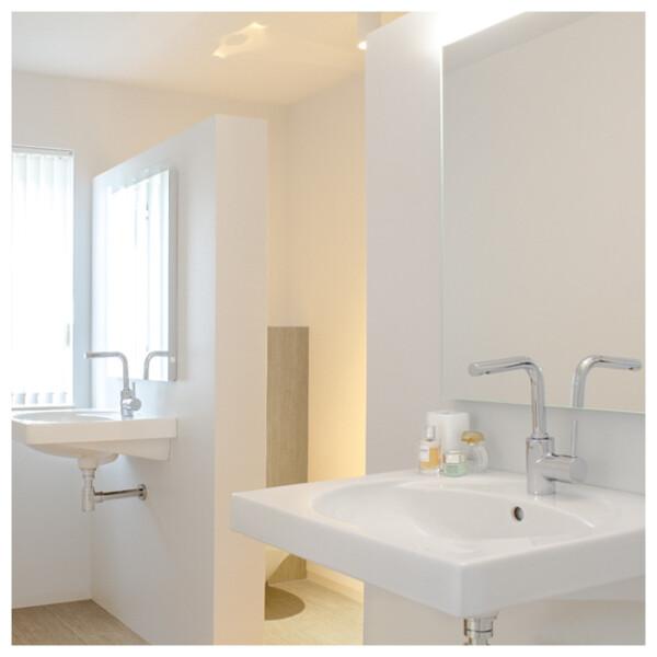 badkamer te 's-hertogenbosch